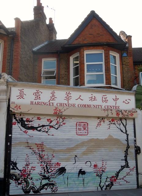 Haringey Chinese Centre
